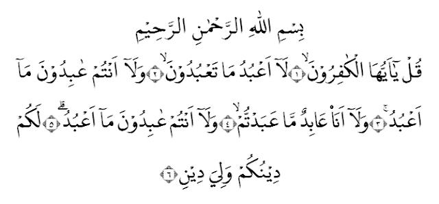 Al Kafirun Artinya