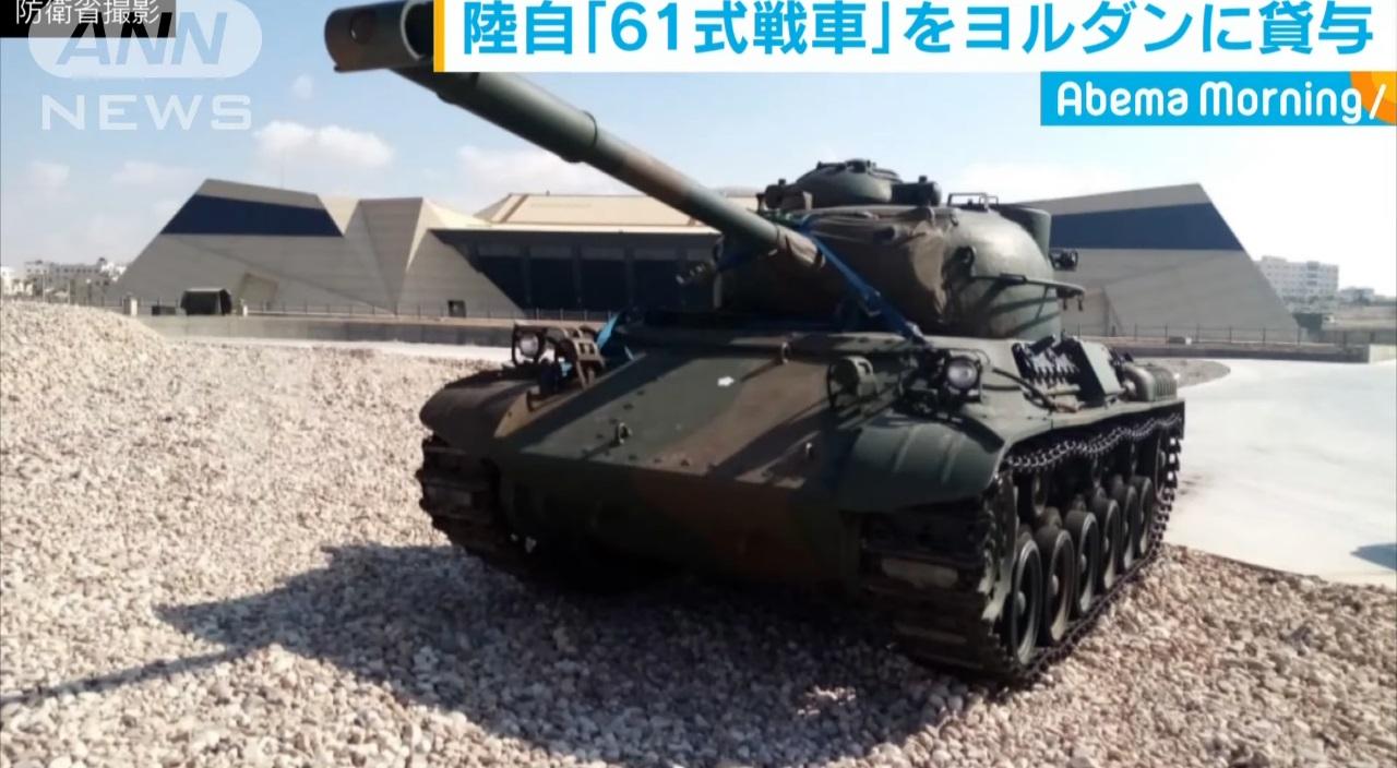 Type61jordan2.jpg