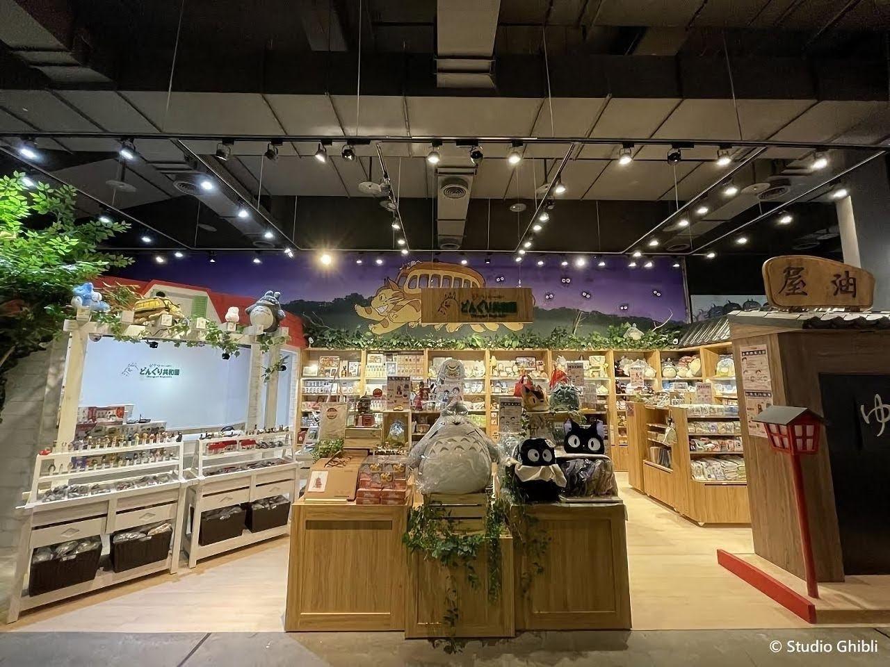 吉卜力工作室官方授權商品店 橡子共和國台南店 3/18小西門B1正式開幕