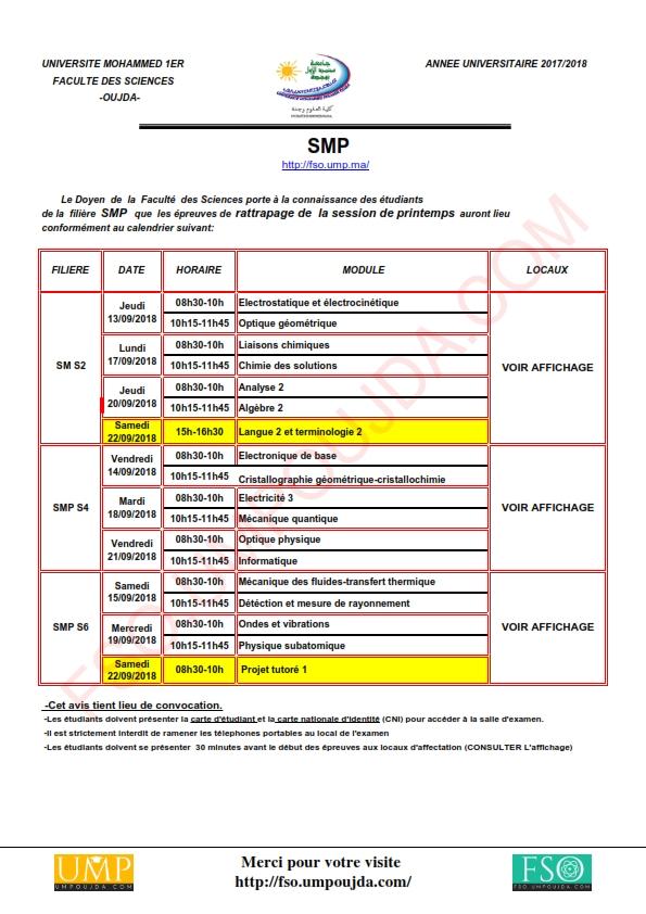 SMP : Calendrier des examens de rattrapage de la session de printemps 2017/2018