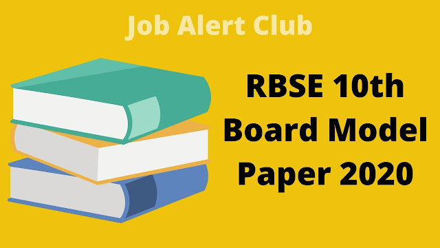 RBSE 10th Board Model Paper