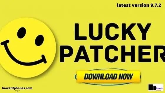 تنزيل Lucky Patcher Android 9.7.2