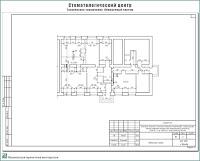 Проект стоматологического центра. Техническое заключение - Обмерочный чертеж