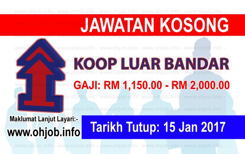 Jawatan Kerja Kosong Koperasi Luar Bandar Malaysia Berhad logo www.ohjob.info januari 2017