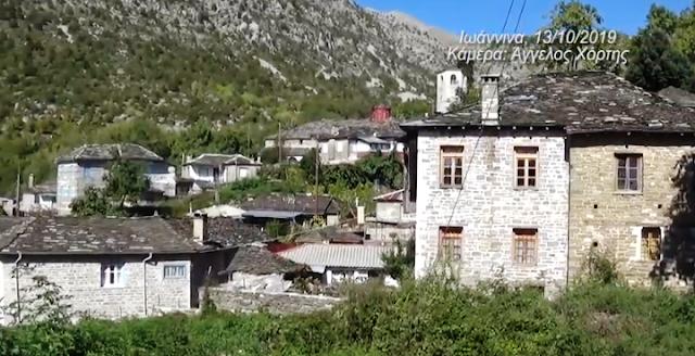"""Τσεπέλοβο: Ο """"καλοκαιρινός"""" Οκτώβρης κάνει το χωριό να φαίνεται παράδεισος![βίντεο]"""