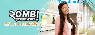 Banglalink 20 MB bonus for Tk. 100 recharge offer