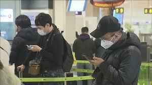 Nueva lista de países con exigencia de PCR negativa para entrar en España