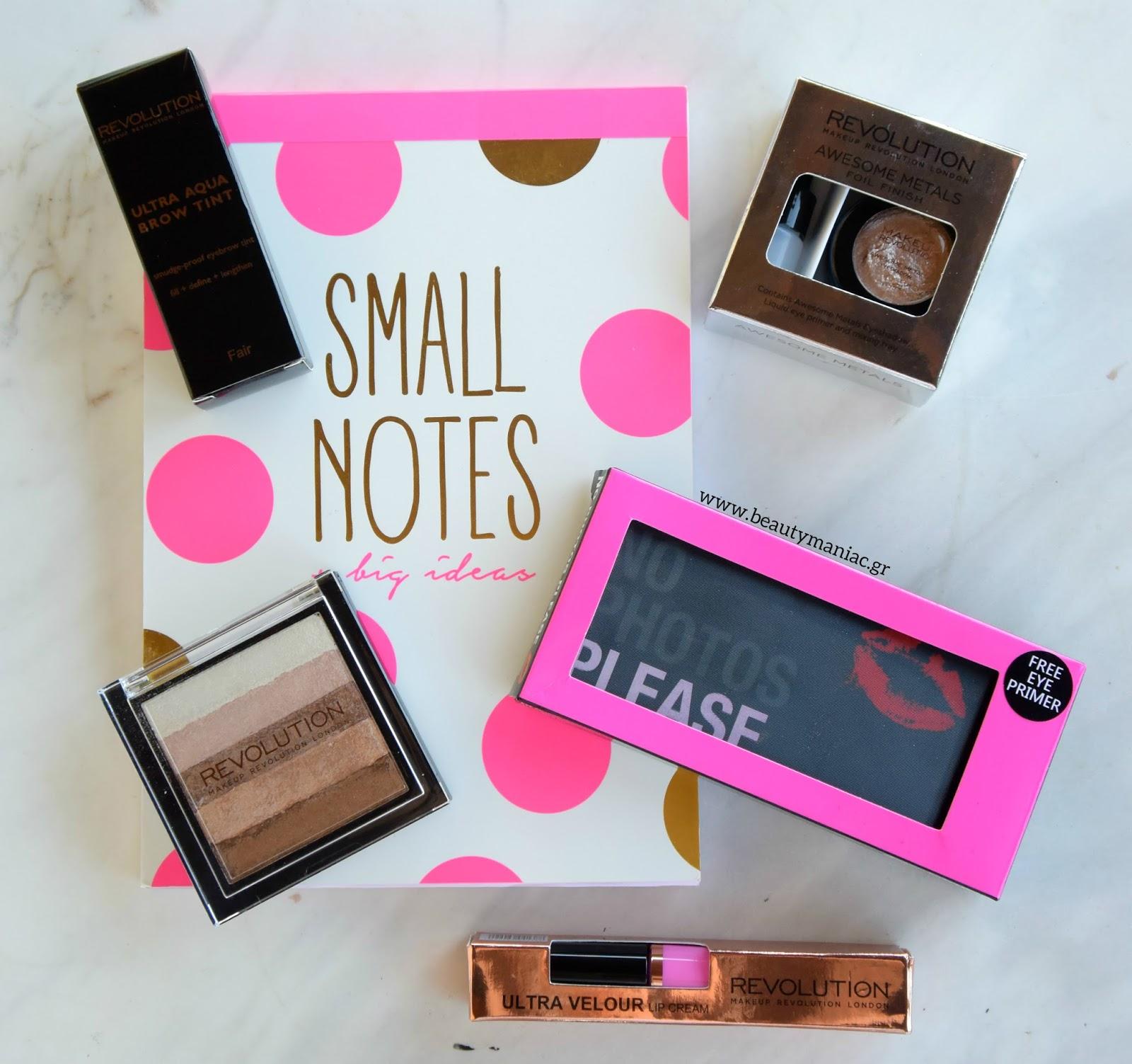 6d92252e4f2 Beauty Maniac - Εδώ μιλάμε για ομορφιά!: Makeup Revolution ♡ Mini #Haul