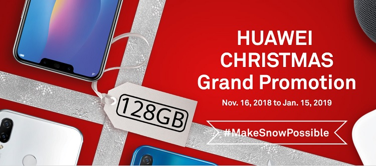 Huawei Drops Christmas Grand Promotion