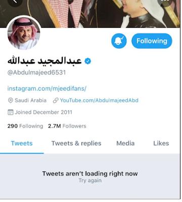 الفنان عبدالمجيد عبدالله حذف حسابه من تطبيق تويتر تويتر