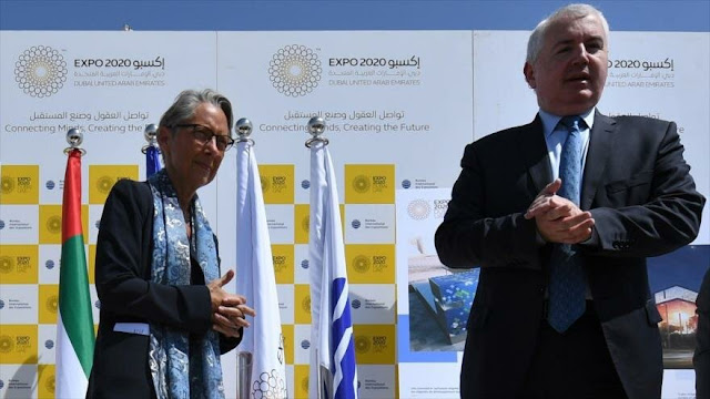 Informe: EAU invita oficialmente a Israel a asistir a EXPO 2020