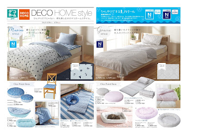 DECO HOME style