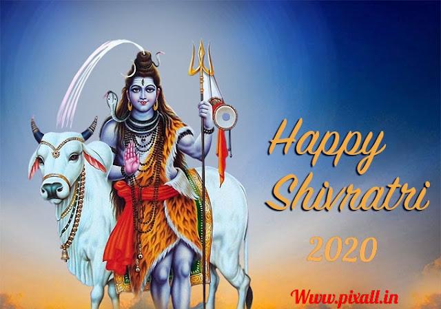 Happy Maha shivaratri image 2020