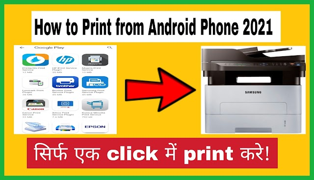 How to Print from Android Phone 2021