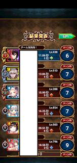 大魔道杯 in 女神のイタズラばとるっ! イベント覇級 6ターンデッキ