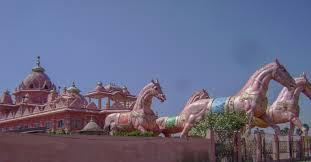 anantapur, anantapur weather, anantapur andhra pradesh, Andhra pradesh best tourist places