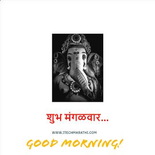 shubh mangalvar photo download