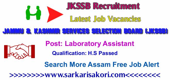 JKSSB Recruitment 2017  Laboratory Assistant