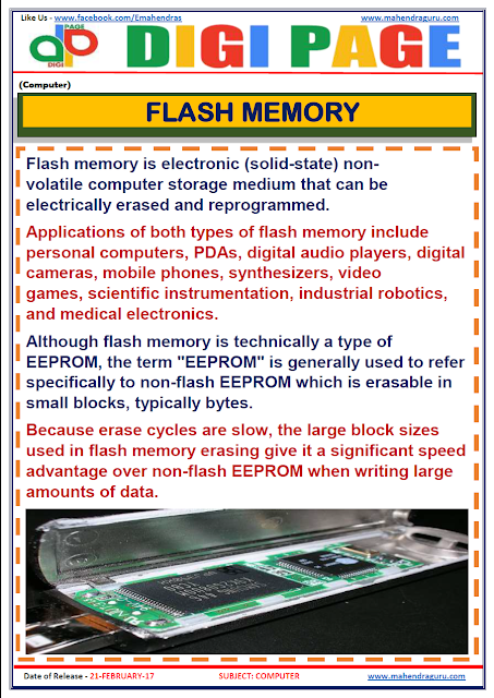 DP | FLASH MEMORY | 21 - FEB - 17