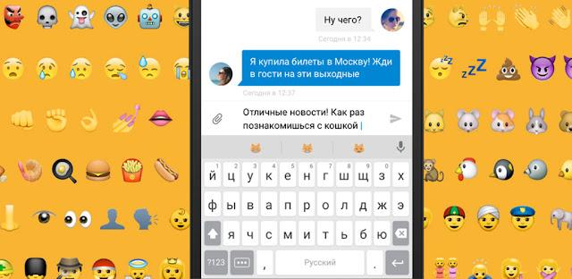 تنزيل لوحة مفاتيح Yandex.Keyboard 20.5.3 -  تطبيق لوحة مفاتيح سريع وجذاب إصدار Yandex Android