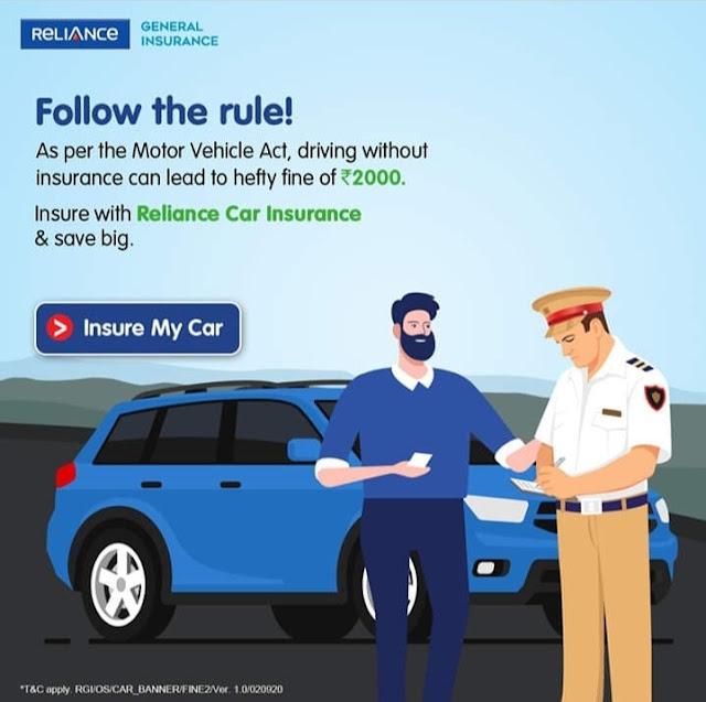 Reliance Car Insurance Claim
