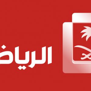 تردد قناة 2 Saudi Sport
