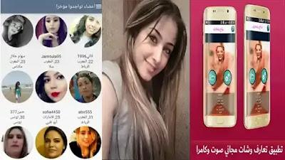 Dating Arabs أكبر تجمع عربي للتعارف والزواج Arabs Dating