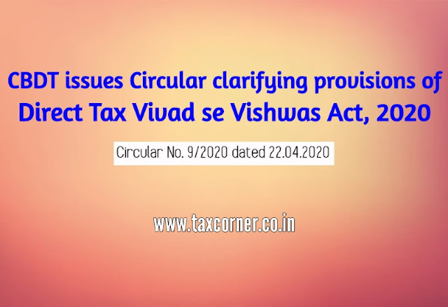 cbdt-issues-circular-clarifying-provisions-of-direct-tax-vivad-se-vishwas-act-2020-set-of-55-faqs