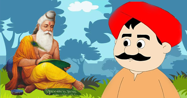 Hindi Short Story With Moral