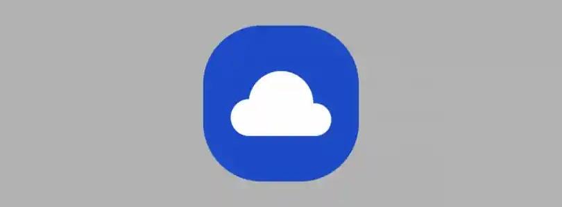سامسونج تقلص حصة التخزين السحابي من 15 جيجا الى 5 جيجا للمستخدمين الجدد