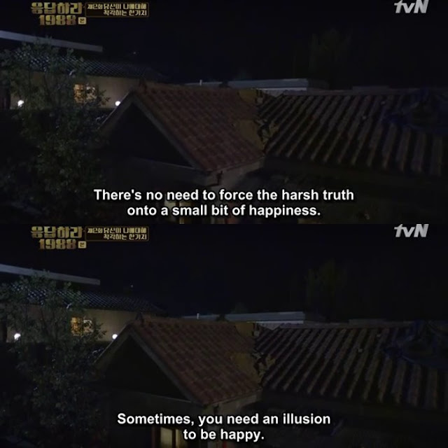 Sometimes You Need An Illusion To Be Happy Reply 1988