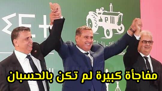 عاجل .. عزيز اخنوش تعلن عن الحكومة الجديدة اليو الاربعاء