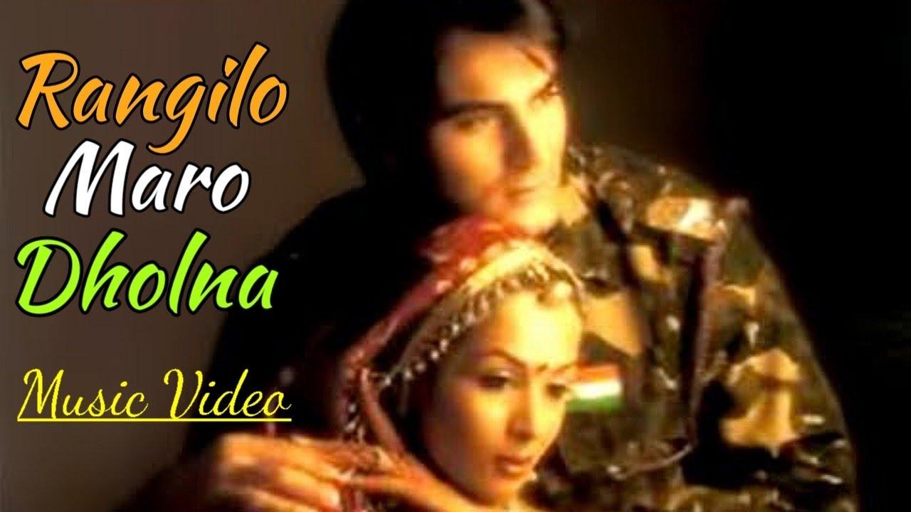 Rangilo Maro Dholna Lyrics Arbaaz Khan X Malaika Arora | Pyar Ke Geet