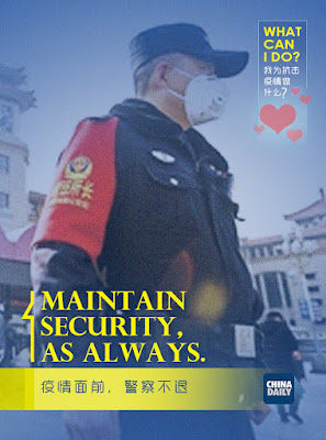 Коронавирус, Китай, картинки, фото, 2020