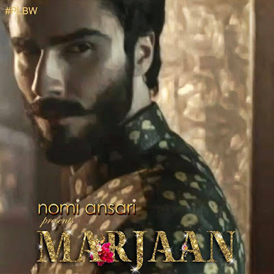 nomi-ansari-traditional-marjan-bridal-wear-dress-collection-at-plbw-2016-3