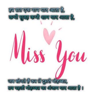 Best 10+ Miss You  - Status For Whatsapp In Hindi (2021) Atozvideodownloader