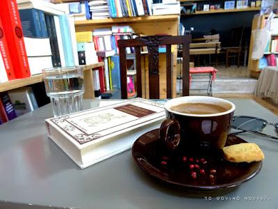 Διάβασμα στο Little Tree καφέ στην Ακρόπολη