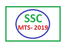 SSC MTS-2019 Questions