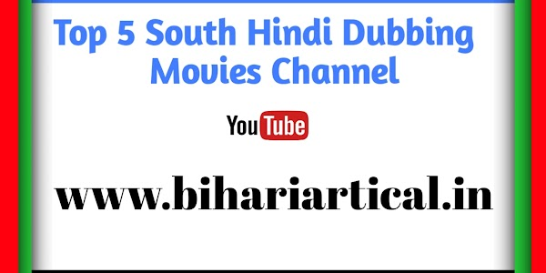 Top 5 YouTube Channels South Hindi Dubbing Movies