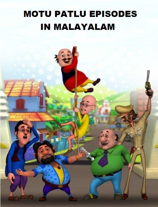 Motu Patlu Episodes In Malayalam