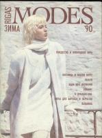 "Журнал ""Rigas modes"" 1990"