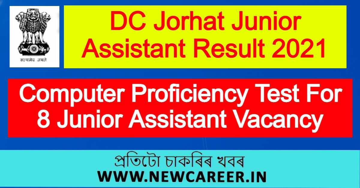 DC Jorhat Junior Assistant Result 2021 : Computer Proficiency Test For 8 Junior Assistant Vacancy