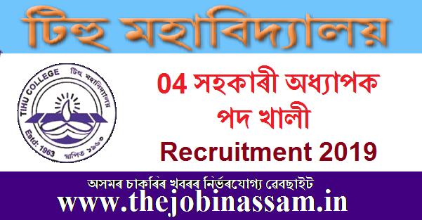 Tihu College Recruitment 2019