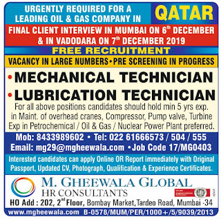 Free Recruitment for Oil & Gas Company