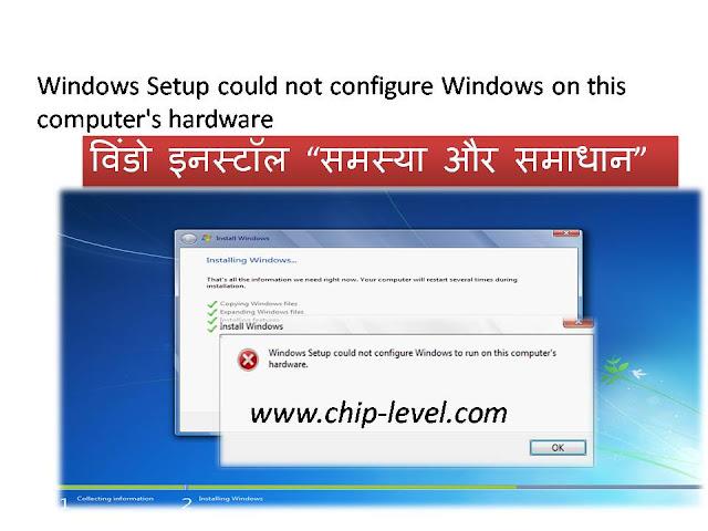 windows installation tips step by step