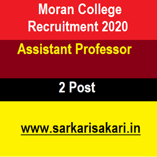 Moran College Recruitment 2020- Apply For Assistant Professor Post