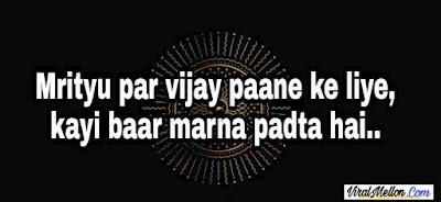 mrityu par vijay guruji