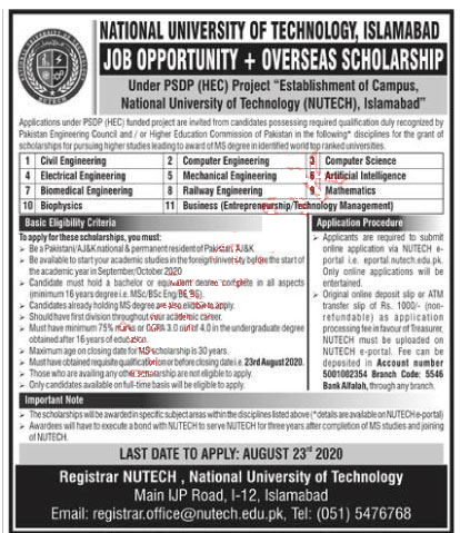Today Govt Jobs in National University Of Technology Islamabad Jobs 2020