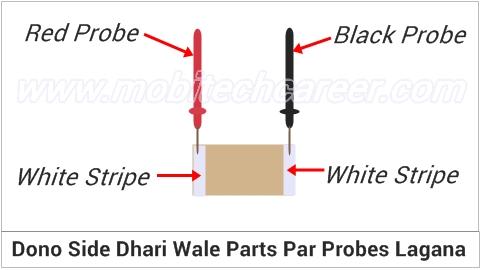मोबाइल फोन रिपेयरिंग में Coil को Multimeter से Kaise Check करते है Mobile repairing me coil ko multimeter se kaise check krte hai Hindi me sikhe