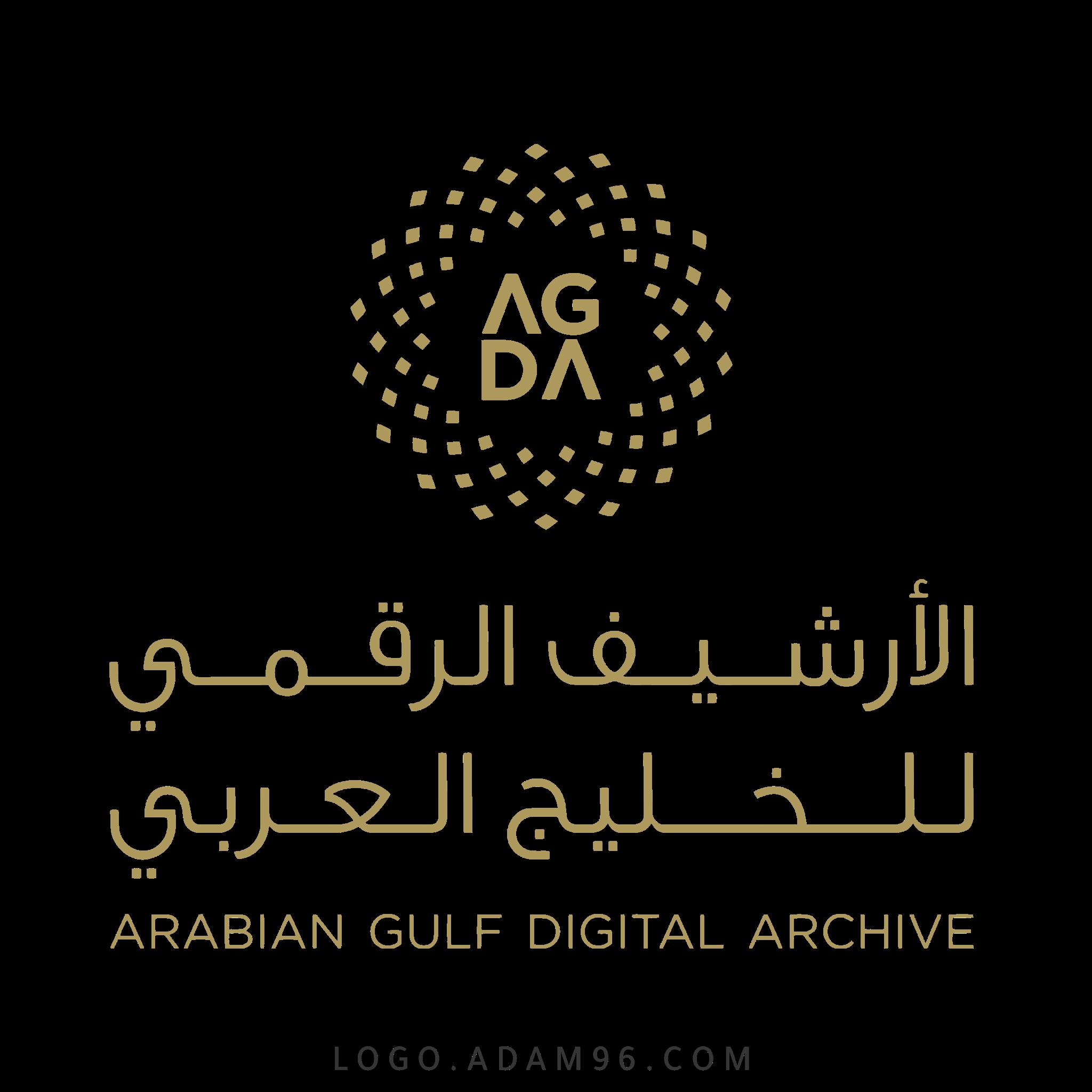تحميل شعار الأرشيف الرقمي للخليج العربي لوجو رسمي عالي الجودة PNG
